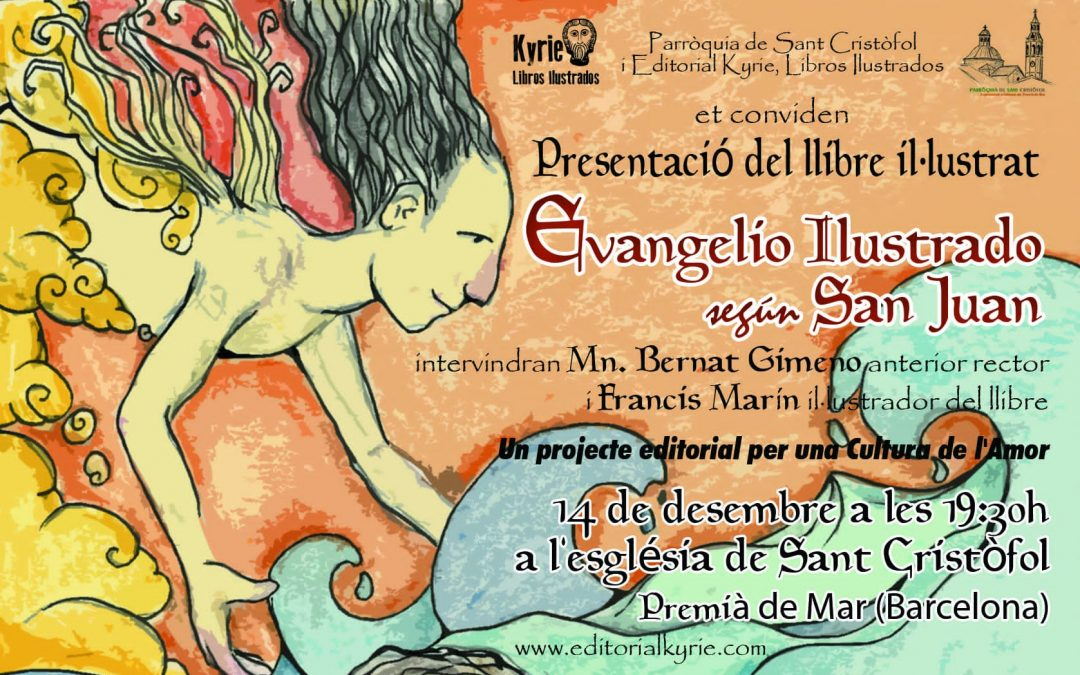 Presentación del libro «El Evangelio Ilustrado según San Juan»